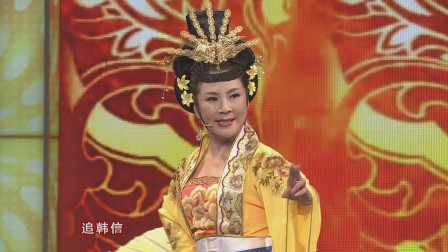 闫淑萍老师登台表演二人转,如今真是难得一见,看到就是赚到!