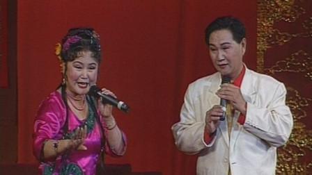 韩子平与郑淑云首次合作,表演二人转《西厢记》,经典中的经典!