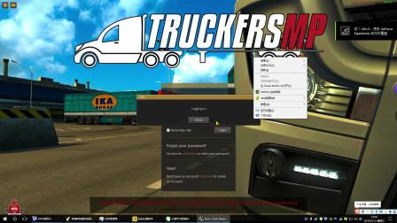 欧洲卡车模拟2联机语音导航使用教程