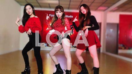 韩舞:Favorite - LOCA 舞蹈 (天舞)温哥华