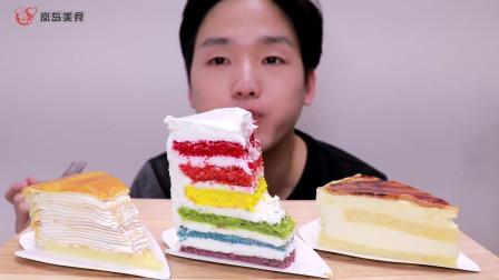 """美食之水果多味蛋糕 吃播帅哥:""""甜食控""""真幸福!"""