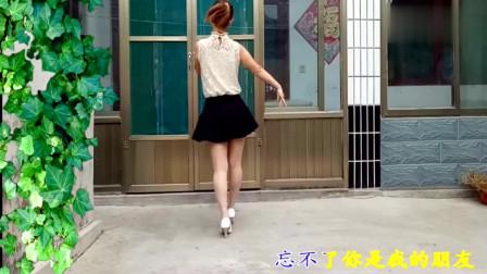 广场舞《忘不了你的温柔》  动感时尚