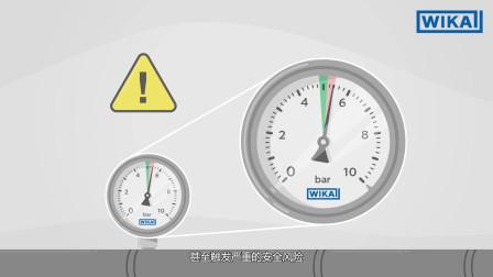 威卡中国:校准 - 检定 - 调整(中文中字)