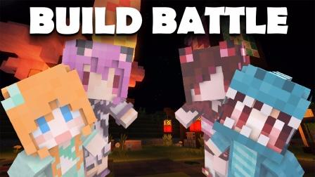 七新因一盏灯决裂??建筑大作战 我的世界Minecraft