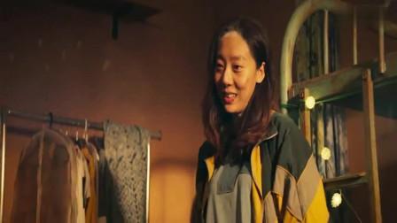 新喜剧之王:女孩在外面受委屈,男友用这招一下就把她哄开心了
