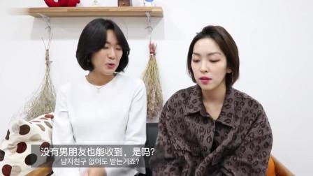 韩国美女看中国庆祝三八妇女节,感觉就像是童话故事,不可思议!