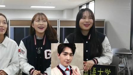 韩国美女看中国男明星的照片,杨洋很受欢迎