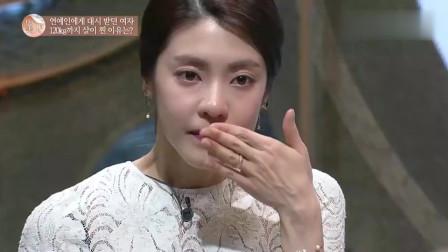 韩国美女产后抑郁靠吃的缓解压力,如今长胖成这样,誓言要改变
