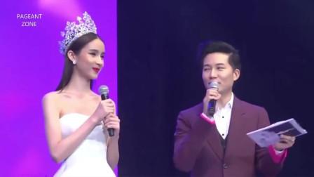 泰国变性人「YoShi」台上带着皇冠堪比皇后,太漂亮了