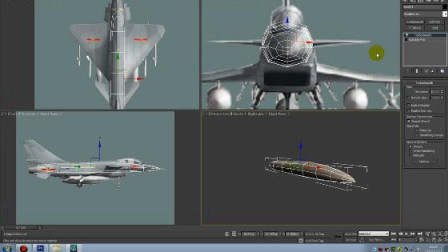 飞机_国产歼10 第三节基础建模