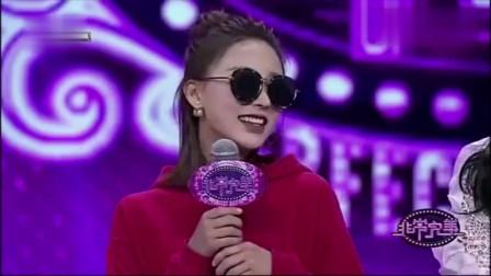 美女带墨镜进行自我介绍,摘下眼镜那一刻观众惊呼,太漂亮了