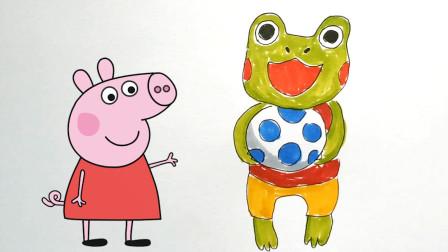 小猪佩奇和青蛙一起踢足球手绘简笔画