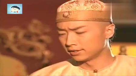 《鹿鼎记》韦小宝被皇帝派去当和尚,许诺再好也是一百个的不愿意