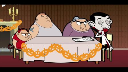 《憨豆先生》搞笑版 第70集