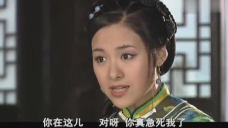 神医喜来乐:王爷帮赛西施做主给喜来乐保媒,她竟说有人了