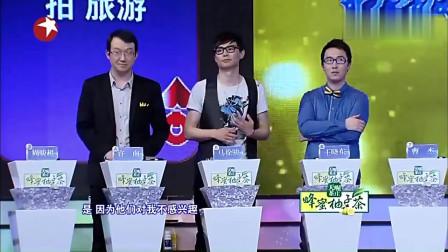 美女提出这要求后,马徐骏曹俊达成共识,双双搬椅子坐下台!