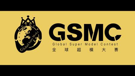 全球超模大赛(专题片)