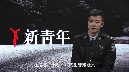 青年说x刑警任剑:这,就是中国刑警!