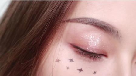 西西——每天新眼妆系列之魔女星星眼