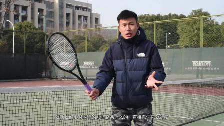 网球的击打方法和截击动作,做到位回球质量高,更加潇洒自如