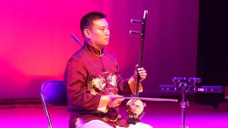 河南板胡曲,小八板,演奏:郭乐乐先生