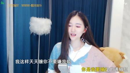 主播凤舞榜-歌曲榜20191319
