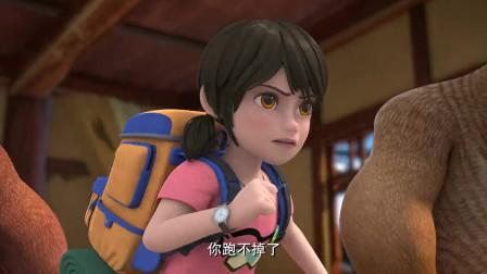 熊出没之探险日记2:赵琳勇敢升空追踪拔毛怪