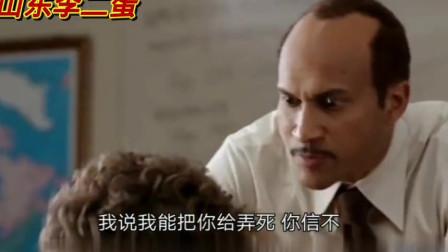 山东方言爆笑:学生闹课堂要请假,外国老师神回复,直接笑岔气了
