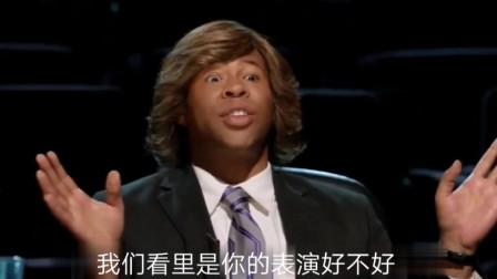 山东方言爆笑:黑孩去参加选秀节目,结果变成了比惨节目!