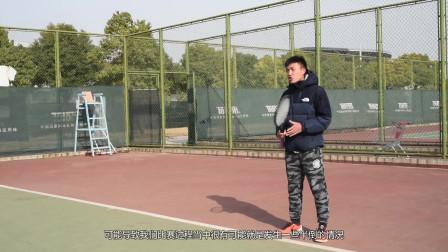 打网球的基本动作,发球要快准狠,脚步要灵活移动才能到位