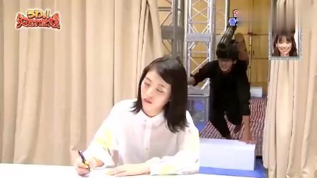 日本整蛊综艺!把美女整成这样子,真的不怕被打吗