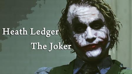 【希斯莱杰个人混剪】小丑,那个掰弯好莱坞的男人!
