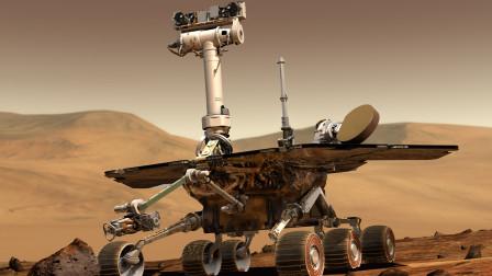 机遇号结束15年火星探索