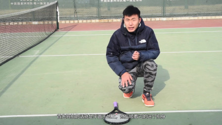 网球正确的握拍姿势,正手反手的握拍方法,让你回球时不再手忙脚乱