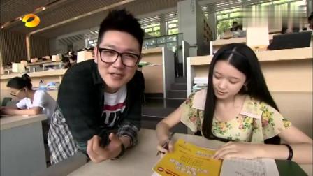 田源走访汕头大学图书馆,搭讪美女学生遭打击走开!