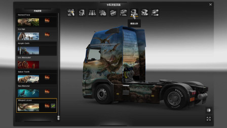 Euro Truck Simulator 2遨游中国之卡车浏览