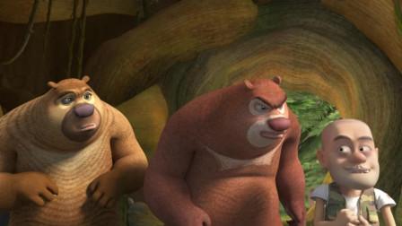 熊出没之探险日记2  光头强别有用心找怪物