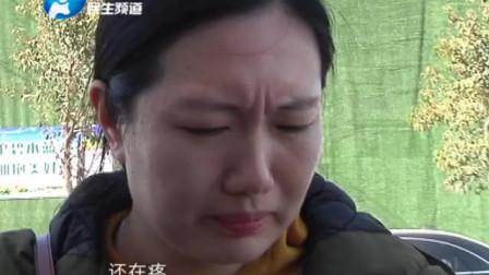 母亲患重病 请假扣工资?