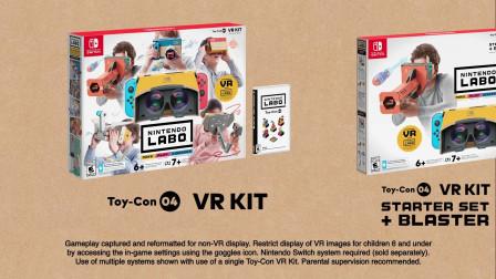 Nintendo Labo VR KIT 介绍视频 中文版于4月12日同步发售