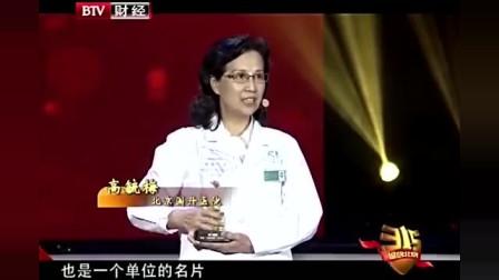 """北京315晚会315""""诚信代言人""""高毓梅:为患者健康不遗余力"""