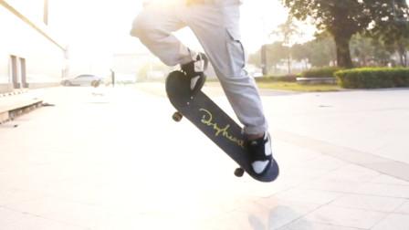 职业滑手 潘家杰教你做 B/S Ollie 360 冲突滑板店制作