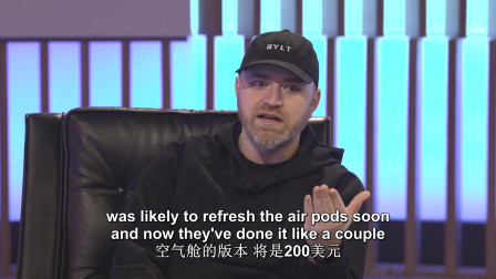 AirPods 2值不值得买?