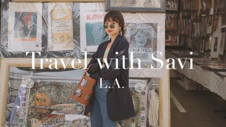一次悠闲的LA之旅丨Travel with Savi 23丨Savislook