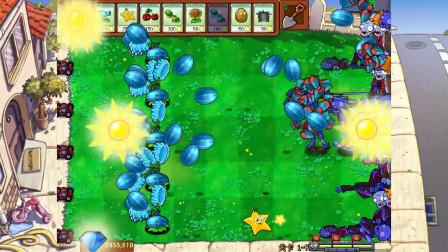 植物大战僵尸超级修改版07:冰西瓜太无敌,一西瓜下去僵尸死一片