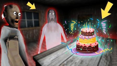 寻游解说:搞笑动画,奶奶家厕所里的生日聚会