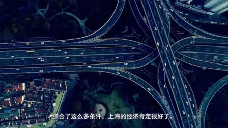 上海只有6340平方公里,为何是中国最发达的城市?今天算长见识了