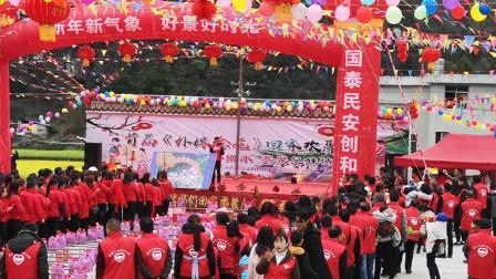 贵州省平塘县者密镇茂村上科片区姑妈新年集体回家拜年