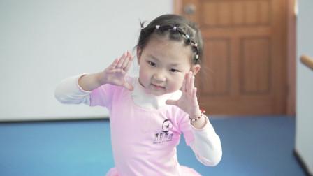 星海·清影舞境中国舞课堂视频升格2019.3.23