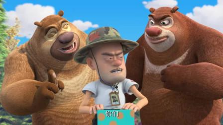 熊出没之探险日记2   光头强丢套环赢得大奖