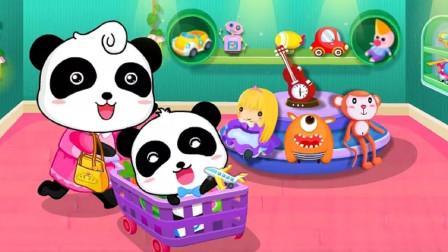 宝宝巴士动画 做一个美味的汉堡送给妈妈儿童益智亲子游戏